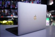 APPLE MACBOOK PRO 15 PRE-RETINA QUAD CORE i7
