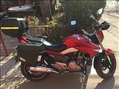 Vendo moto zusuki inazuma 250