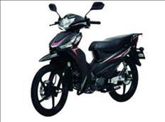 Vendo moto AKT especial 110 negro mate