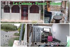 Casa en La Colonia de Pococí, Limón. RONO