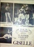 Libros sobrer la famosa ballerina cubana Alicia Alonso.