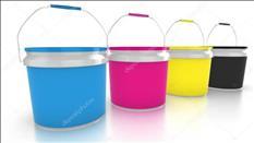 venta de pintura y producto quimico