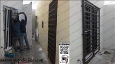 Regio Protectores - Cerradas Casa Blanca 725
