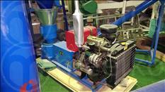 Diesel Mixta 35 HP Peletizadora - MKFD260A