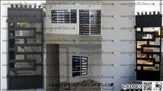 Regio Protectores - Instal Bosque Residencial 04018