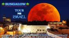 Visita Israel Agencia De Viajes Bungalow