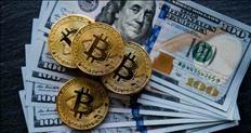 Bitcoin Nueva oportunidad de Inversión.