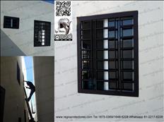 Regio Protectores - Instal en Cerradas Concordia 0804