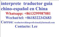 Guia Interprete Traductor chino en Suqian