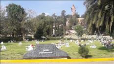 Jardín Padre Nuestro Jardines del Recuerdo fosa 4 gavetas