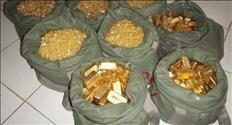 oro en lingotes y pepita en venta