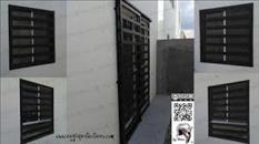 Regio Protectores - Instal Brianzzas 02909