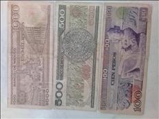 Billetes Antigüos de 1000, 500 y 100.