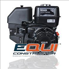 Motor Kohler SH Series SH265