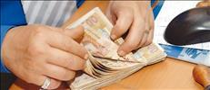 OBTENGA FINANCIAMIENTO CONFIABLE EN 72 HORAS