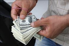 oferta de préstamo e inversión WHATSAPP +16092500511