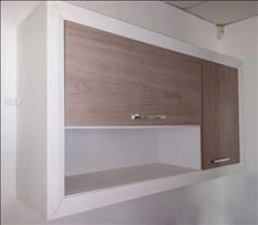 Mueble de Cocina Aéreo. CASI NUEVO