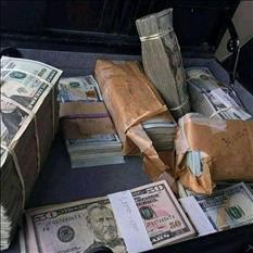 oferta de prestamo de dinero entre particulares
