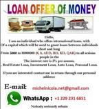SERIOUS LOAN OFFER