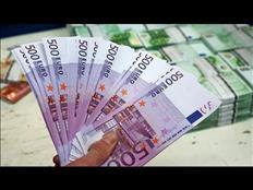 Oferta de préstamo de dinero entre particulares: