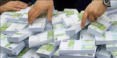 Oferta de préstamo rápida y urgente